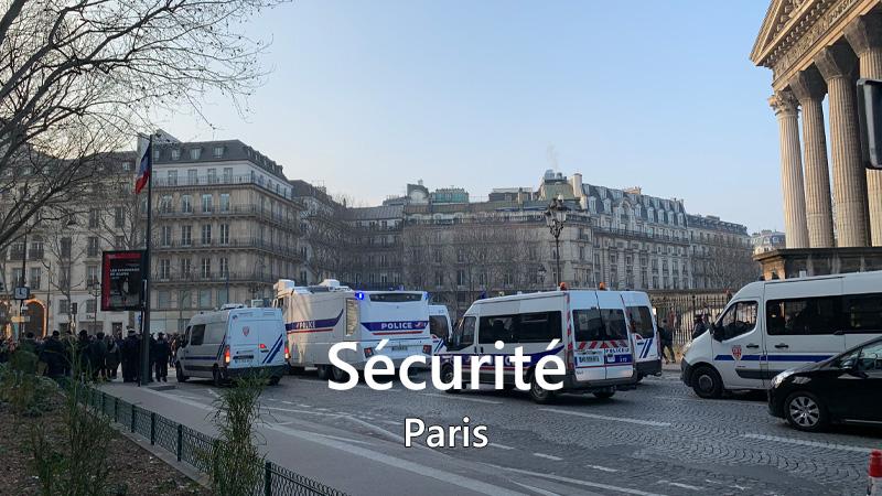 パリ 治安