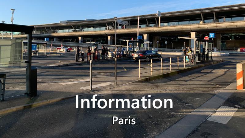 パリ 基本情報