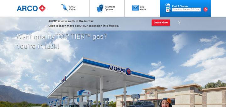 アメリカ ガソリンスタンド ARCO