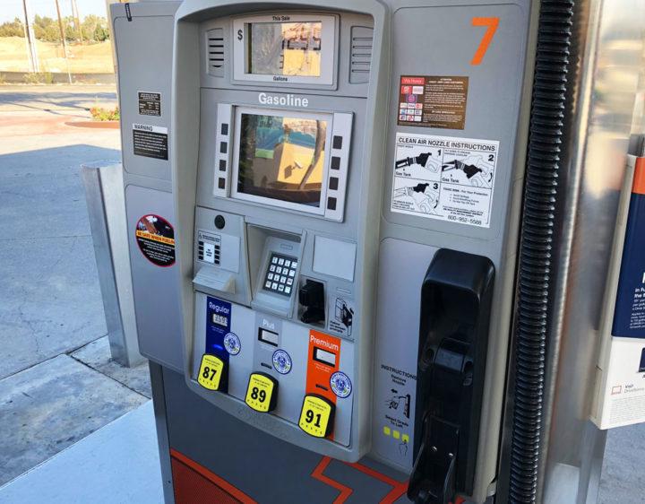 アメリカ ガソリンスタンド