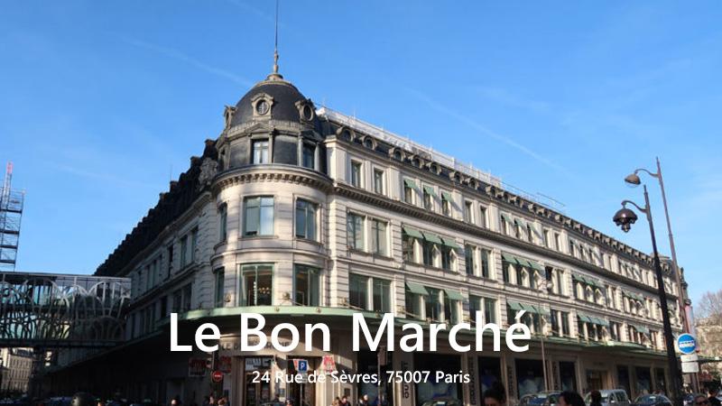 パリ ボンマルシェ百貨店
