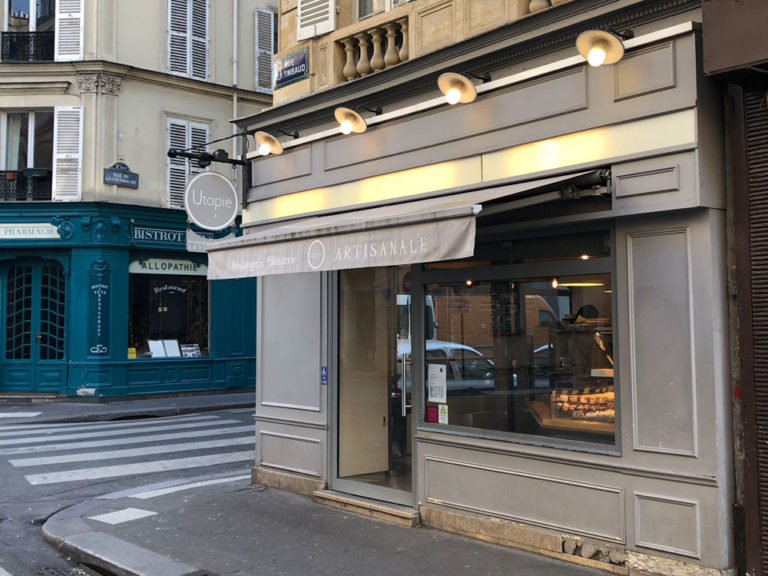 Boulangerie Utopie ブーランジェリー ユートピ