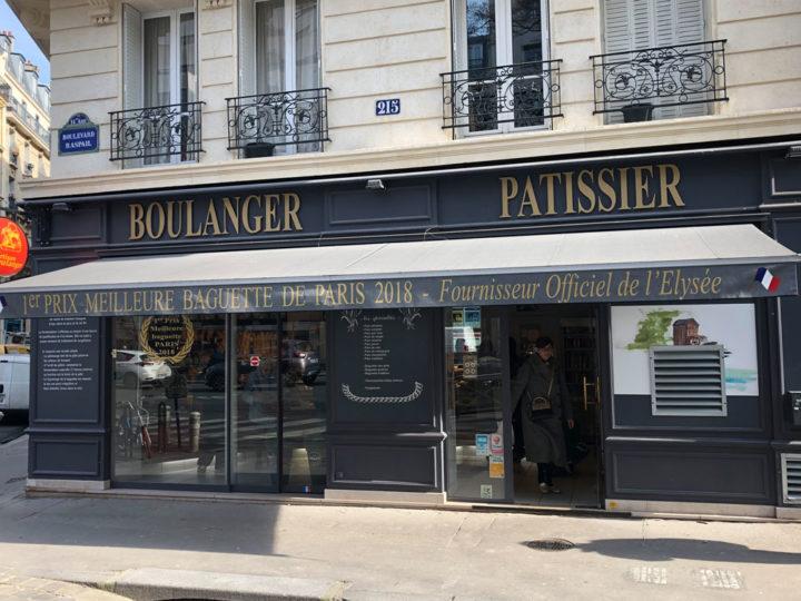 Boulangerie-2M