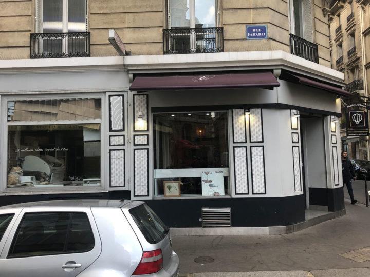 Boulangerie Montgolfière