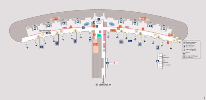 ターミナル 2E