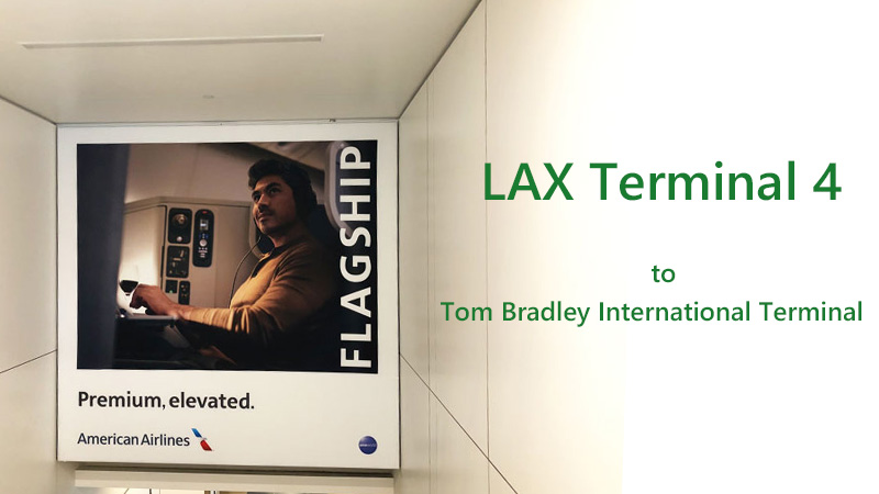 ロサンゼルス 第4ターミナル