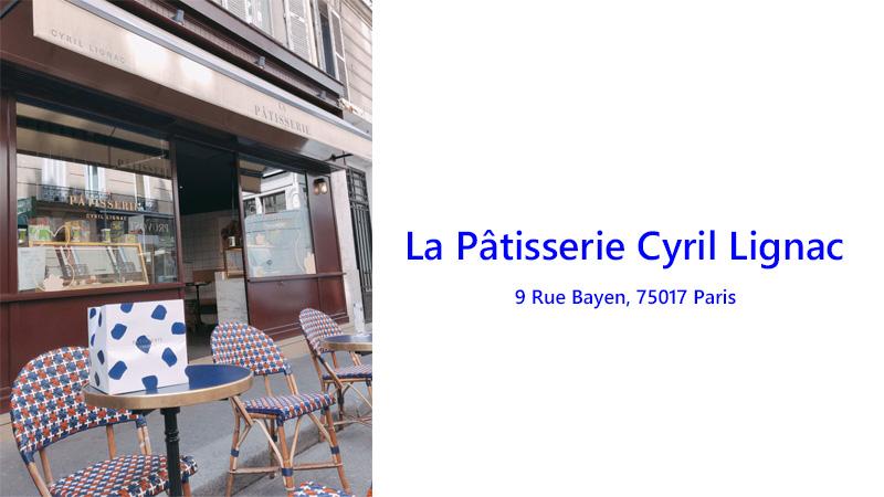 La Pâtisserie Cyril Lign