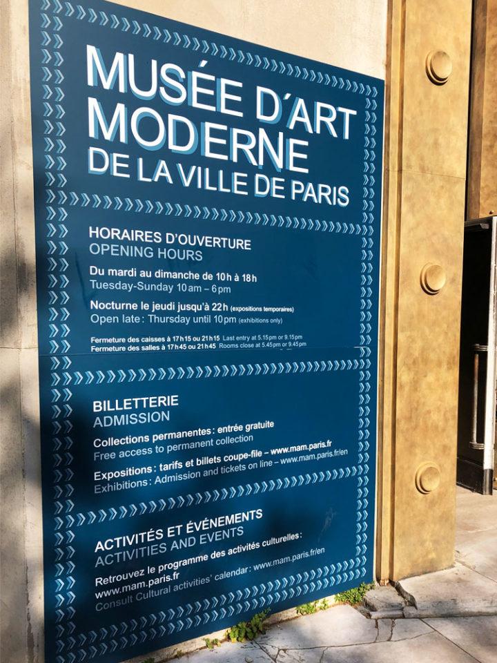 パリ市立美術館