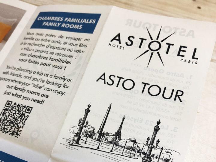 asto tour