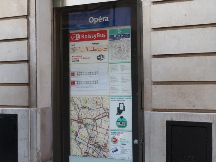 ロワシーバス オペラ