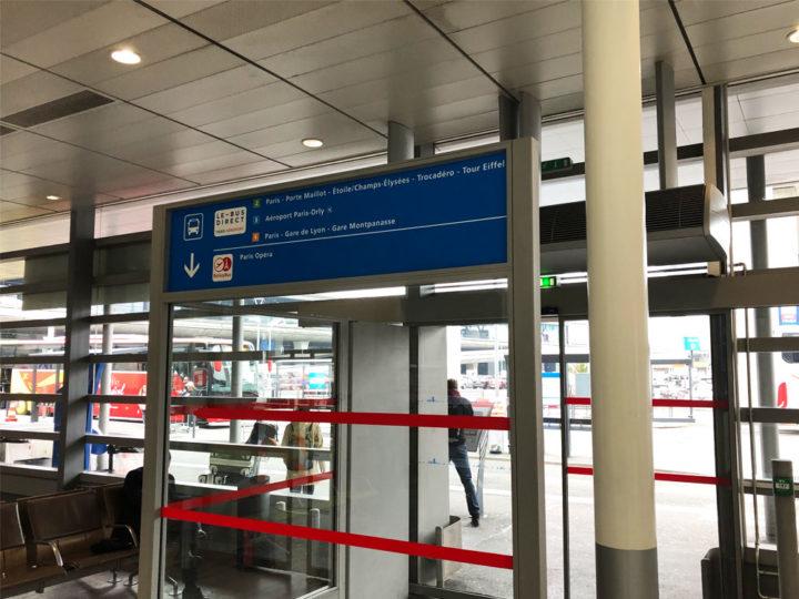 シャルルドゴール空港 ロワシーバス