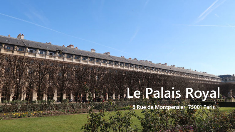 パレ・ロワイヤル パリ