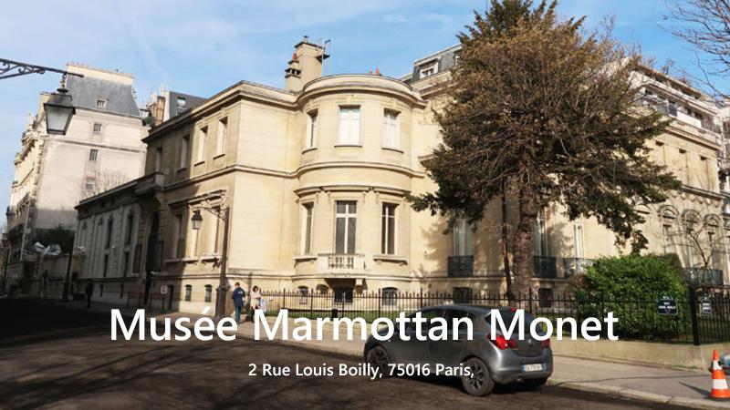 マルモッタン・モネ美術館
