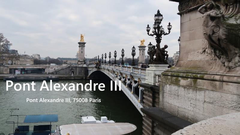 アレクサンドル3世橋 パリ