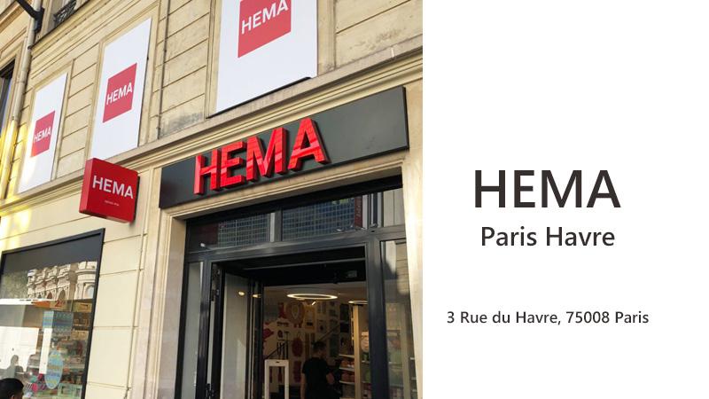 HEMA パリ