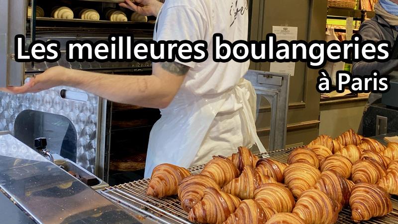 Les meilleures boulangeries