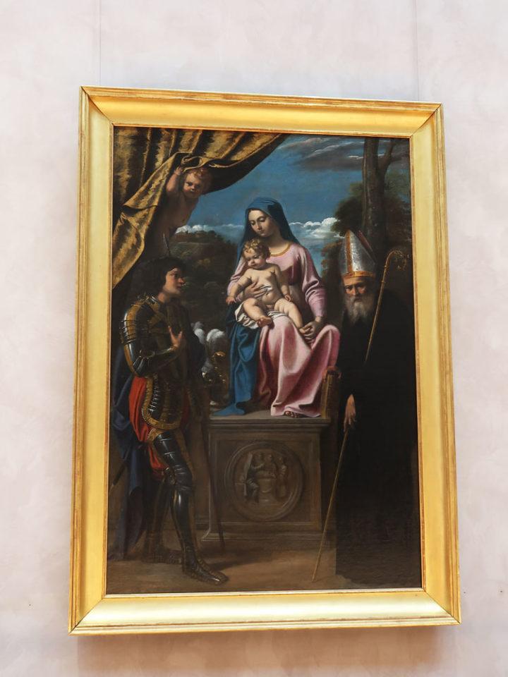 Vierge et l'Enfant entre saint Benoît et saint Quentin