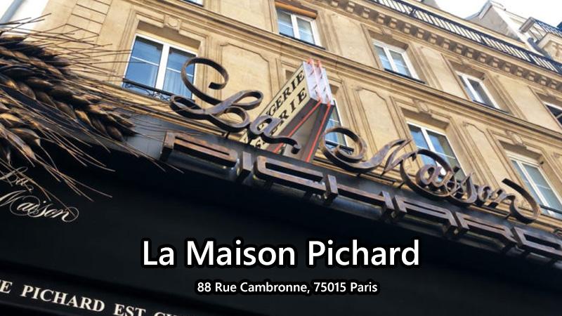 パリ パン屋 人気