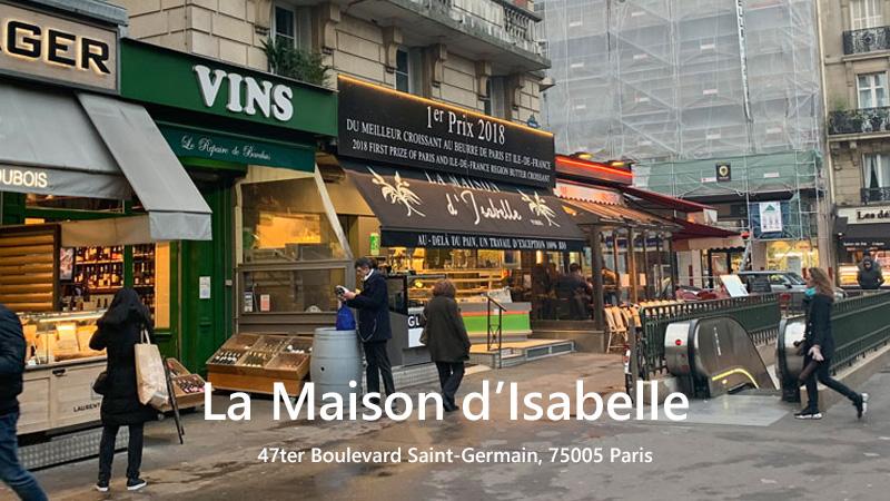 パリ パン屋 ナンバー1 クロワッサン