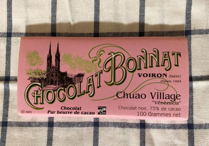 ショコラ・チュアオ・ビラージュ