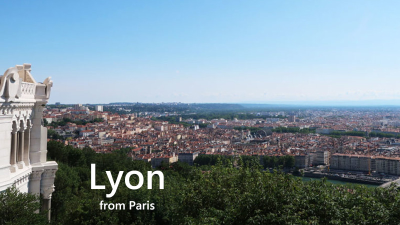 パリから日帰り リヨン