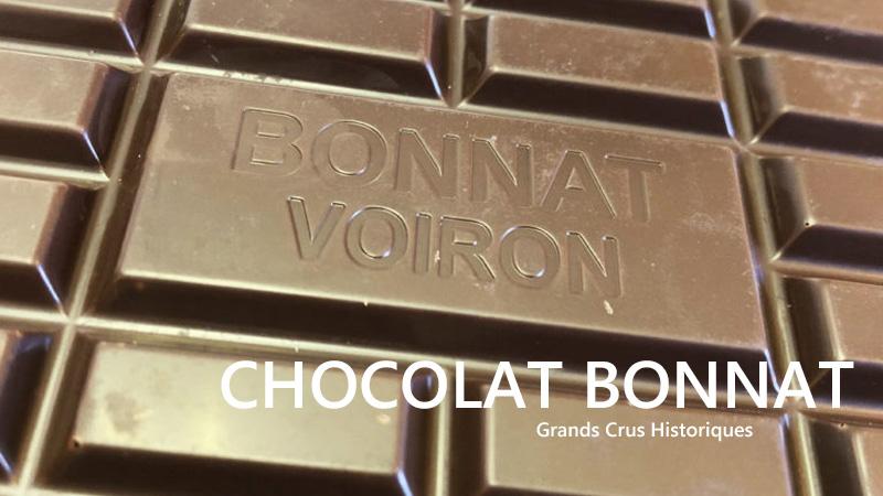 チョコレート ショコラ