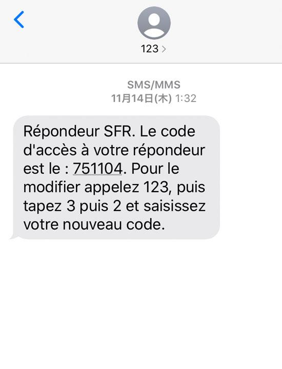 SFR LA CARTE CONNECT