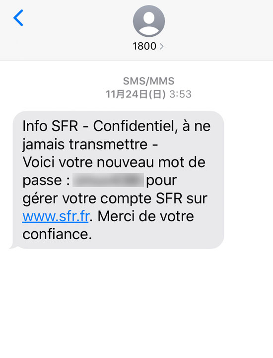 SFR LA CARTE CONNECT