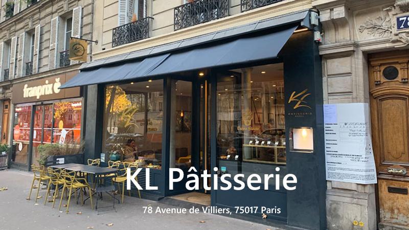 パリ ケーキ屋 ナンバー1