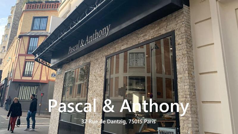 パン屋 パリ