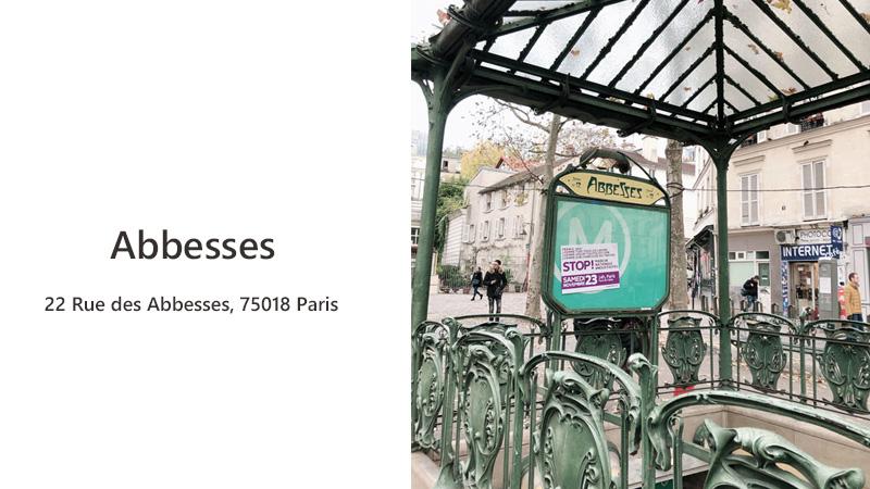 パリ アベス駅
