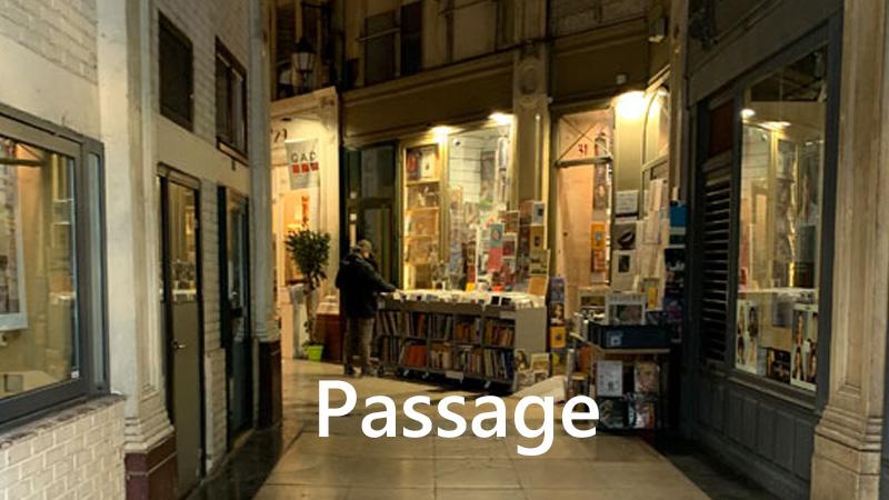 パリ パッサージュ