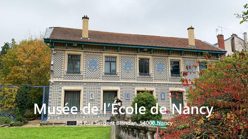 ナンシー派美術館