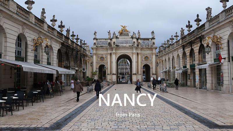 ナンシー パリ