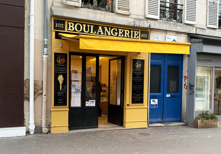 Boulangerie Perséphone ブーランジェリー・ペルセフォン