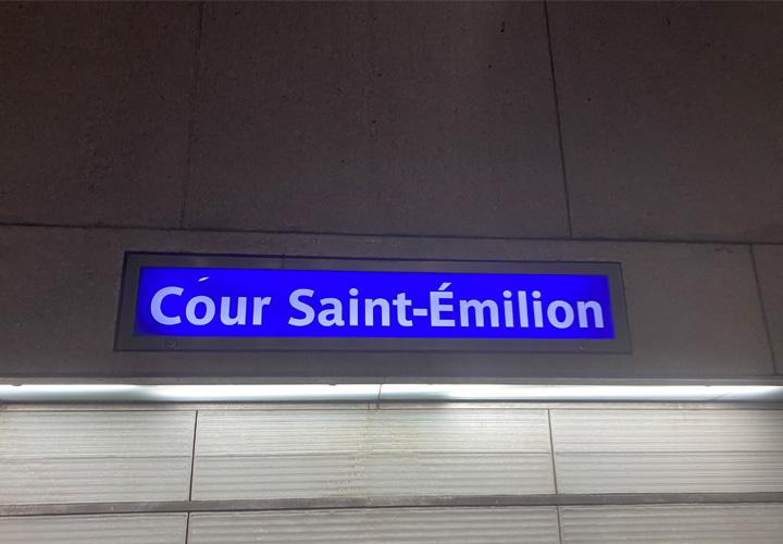 Cour Saint-Émilion