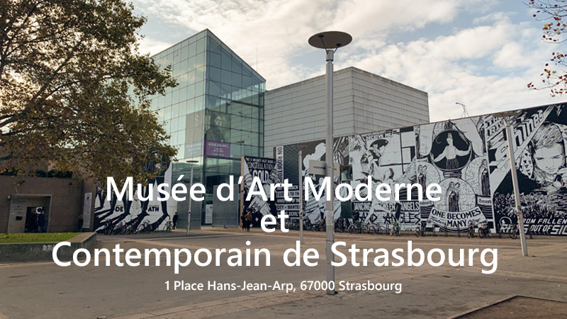 ストラスブール 近現代美術館