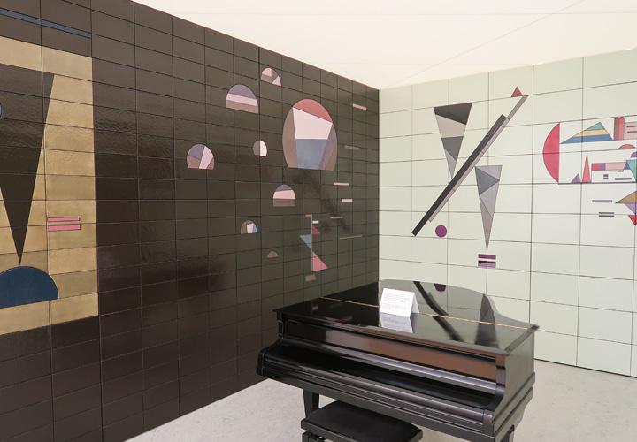 Le Salon de musique du Bauhaus