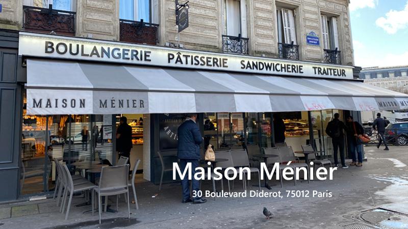 パリ パン屋