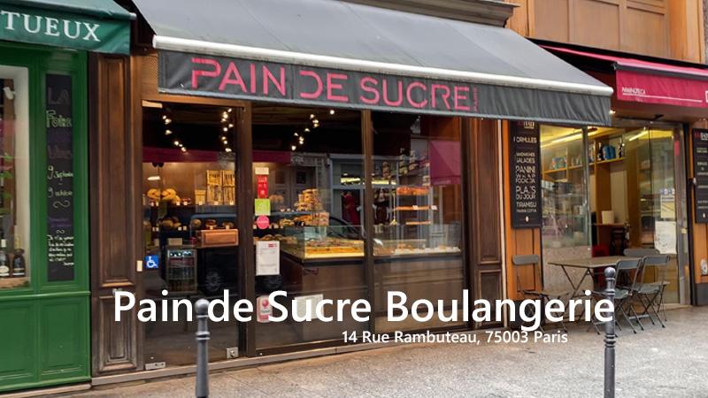 Pain de Sucre Boulangerie