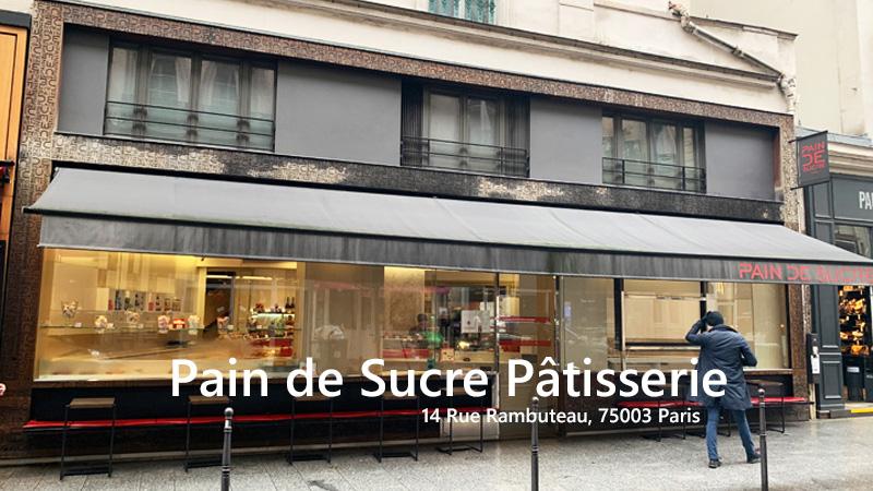 Pain de Sucre Pâtisserie