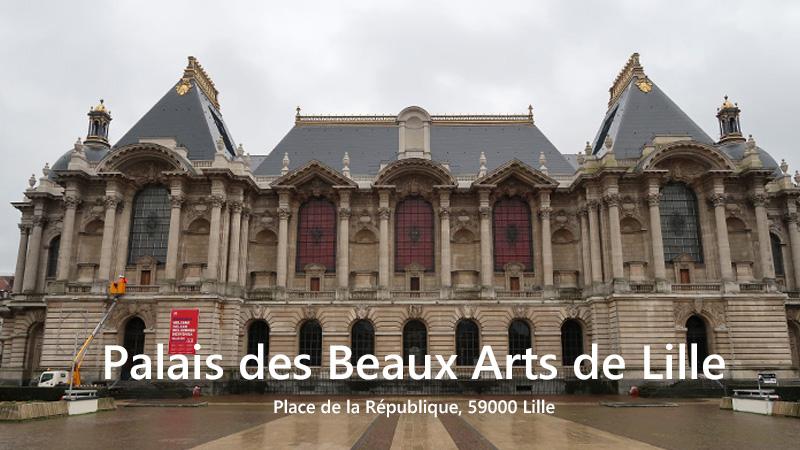リール宮殿美術館