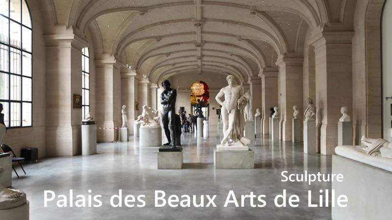 リール美術館 Sculpture