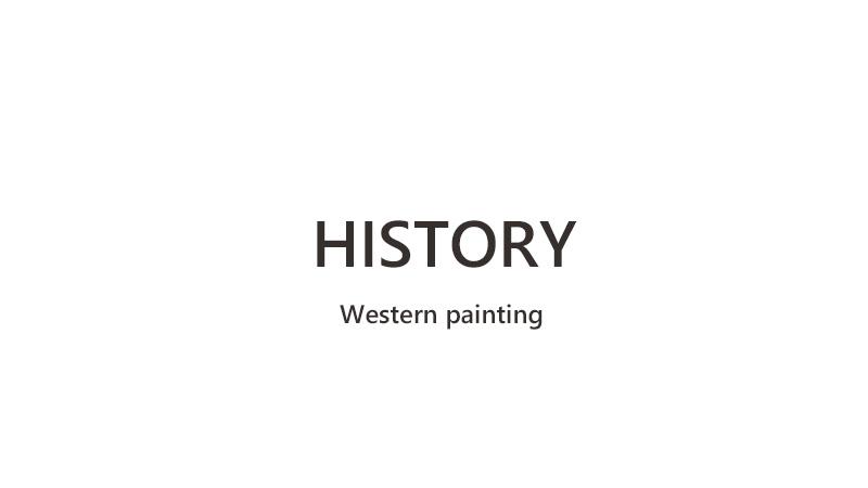 西洋絵画 年表