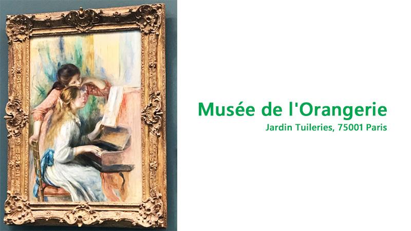 Utrillo Musée de l'Orangerie