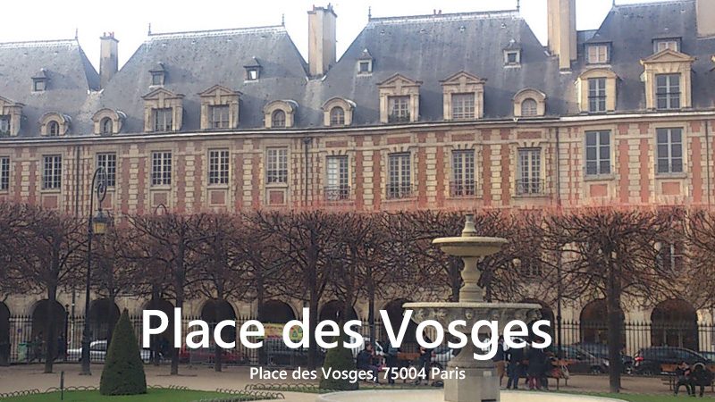 Place des Vosges in Paris History and tradition in the Marais district