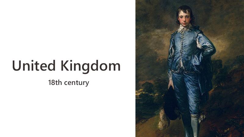 18世紀 イギリス