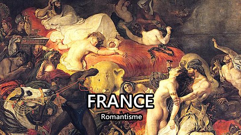 ロマン主義 フランス