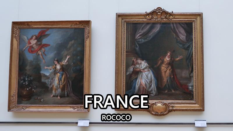 フランス ロココ