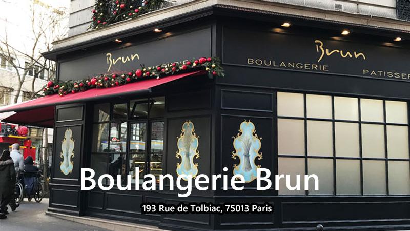 Boulangerie-Brun